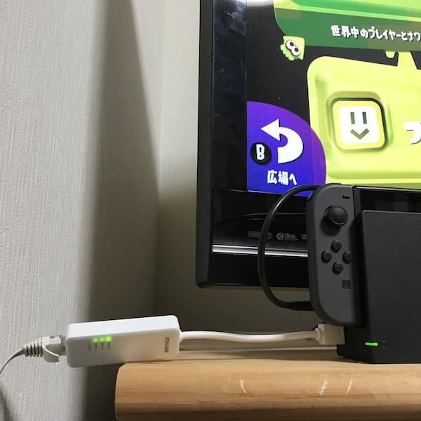 「Nintendo Switch」を有線LANで使おう(*`・ω・)ゞ。です。