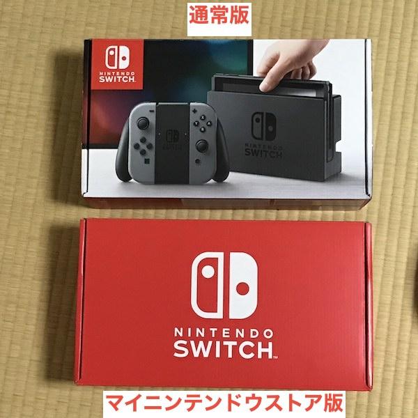 2台目の「Nintendo Switch」購入。マイニンテンドウストアで予約したのが届きました\(^o^)/。