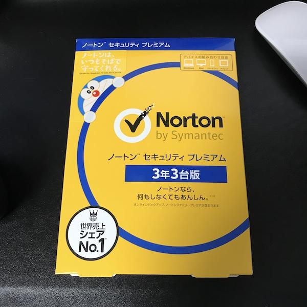 我が家は ノートン先生(*`・ω・)ゞ。『ノートン セキュリティ プレミアム 3年 3台版』購入。