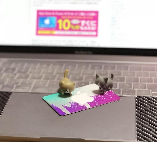 欲しいアプリが有るから、iTunes Cardをマツモトキヨシで購入。ボーナスコード貰えた( ´艸`)。