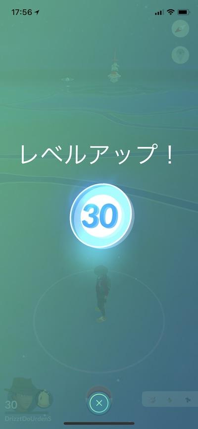 ポケモンGO、やっとレベル30(*`・ω・)ゞ。のんびり続けています。
