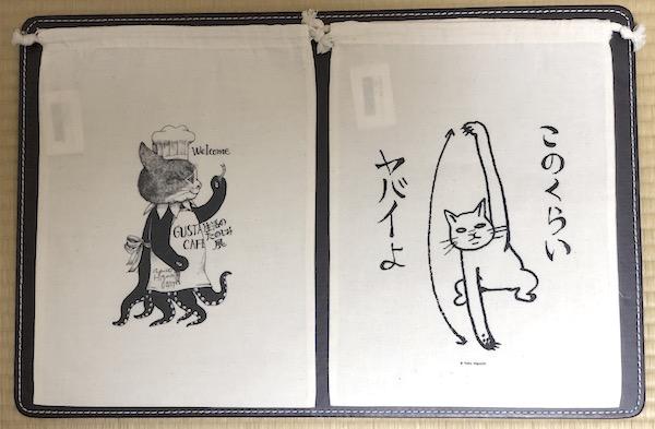 ボリス雑貨店『巾着、トートバッグ、紙コップ』が届きました( ´艸`)。