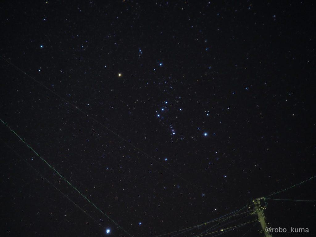 冬の夜は寒いけど、夜空を見上げてオリオン座に願いを(*`・ω・)ゞ