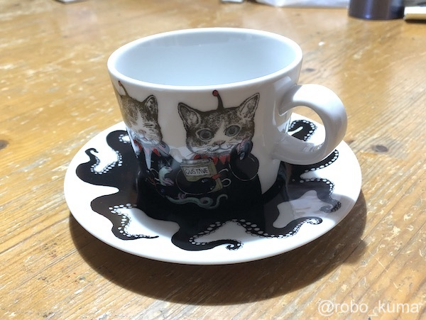 コレで紅茶を飲むのだ(●°ᆺ°●)。ギュスターヴくん[九谷焼・ティーカップ&ソーサー]を購入。