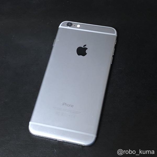 「iPhone 6 Plus」のバッテリーを自分で交換しようと思ったんだけど・・・ね! Appleで交換してもらった方がお得なので止めました。