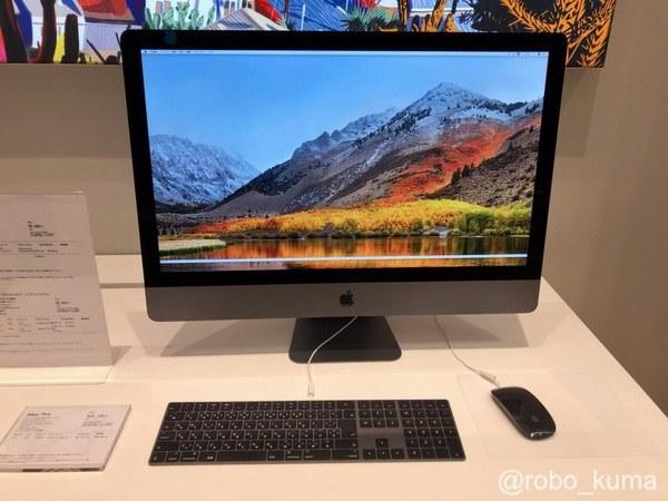 iMac Proの実機を触ってきました。やはりイイよね╭( ・ㅂ・)و ̑̑ グッ !