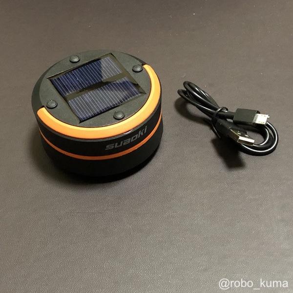 LEDランタン(ソーラーパネル、バッテリー付き)購入。いざという時の備えです。