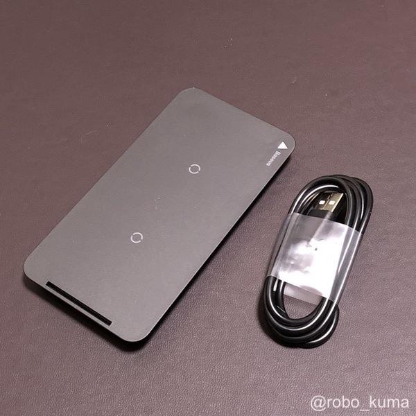 iPhone X だと2台目のワイヤレス充電器が欲しくなる。のでリビング用に購入です(*`・ω・)ゞ