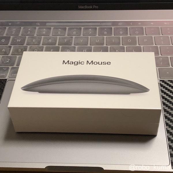 黒い Magic Mouse 2 を買いました。開封〜ん!