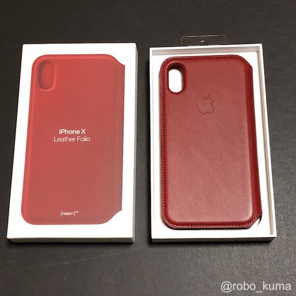 iPhone Xレザーフォリオ – (PRODUCT)RED 購入(*`・ω・)ゞ。深紅で美しい!!開封して装着です。