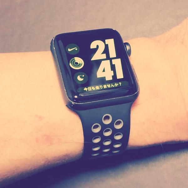 「Apple Watch Season2 Nike+」 を使い始めて約1年半が経ちました。結構、キズだらけだけどバッテリーは問題無しです(*`・ω・)ゞ。