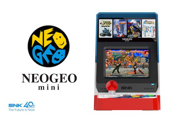 SNKブランド40周年を記念したゲーム機「NEOGEO mini」の発売が正式に発表です。