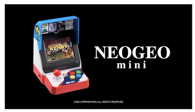 SNK『NEOGEO mini』に収録ゲーム、全40タイトルが発表されました(*`・ω・)ゞ。発売は2018年夏。