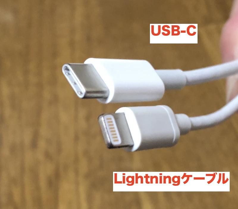 2019年のiPhoneでは「Lightning」を廃止して「USB-C」ポートをサポートする?? のか。