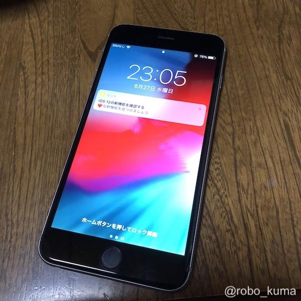 ゴーストタッチが発生していた『iPhone 6 Plus』。再発!これはやはり壊れてる_(✹ཀ✹_)⌒)_