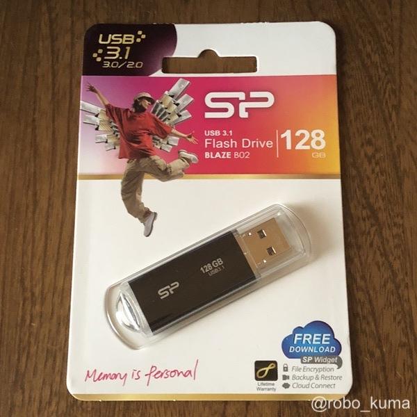 シリコンパワー USBメモリ 128GB 購入。ついでにベンチマークを測定(*`・ω・)ゞ。