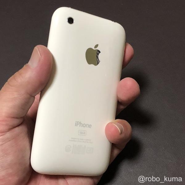 iPhone SEの後継機が2020年に発売? ソースは日経。