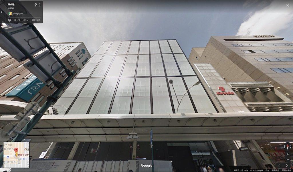 9月にはオープン? Apple 京都 が「京都ZERO GATE」で確定? 内装工事、Appleロゴを設置中。
