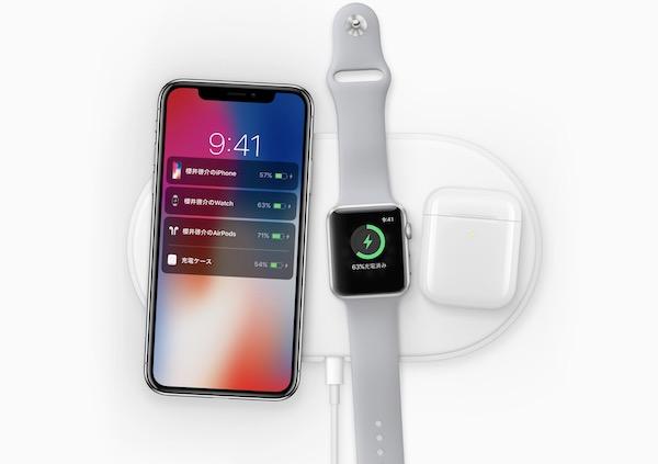 「AirPower」は次期iPhone前に発売されるのか? 2018年9月発売で価格1万6,000円前後と噂。