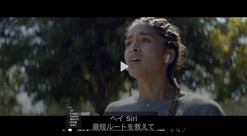 Appleスペシャルイベント「iPhone XS、XS Max」「iPhone XR」「Apple Watch SERIES 4」キーノートが日本語字幕で視聴できます(*`・ω・)ゞ。復習です。