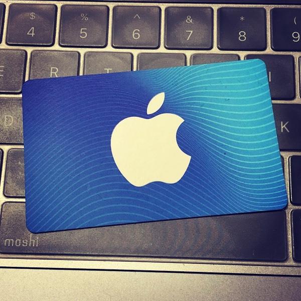 【9月30日までです!】 各コンビニ等で、App Store & iTunes ギフトカード バリアブル を購入・利用で5%ボーナスキャンペーン中です。