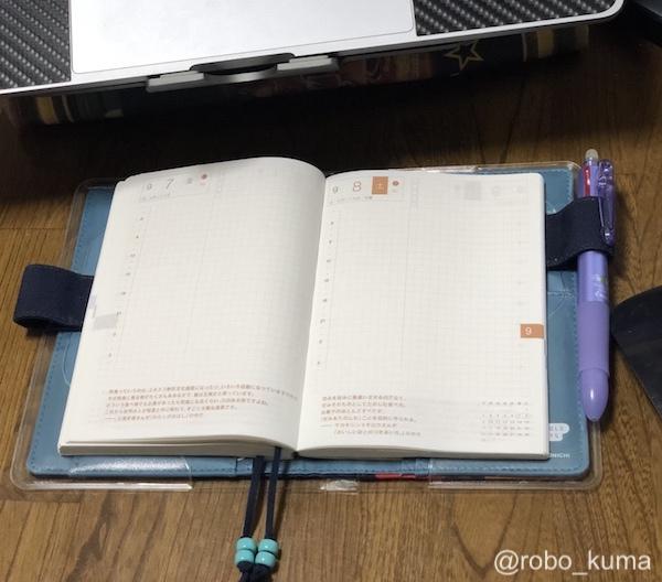 さて、来年の手帳はどれにしよう!「ほぼ日手帳2019」発売開始です(*`・ω・)ゞ。