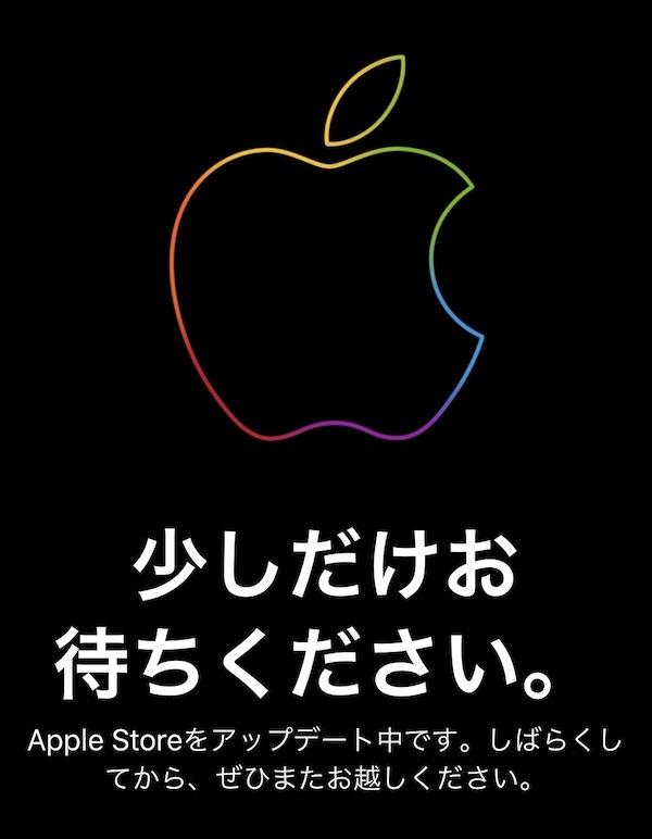 まさかの公式サイトマップからリーク(゜Д゜)。イベント前に新型iPhone 3種類の名前と容量、Apple Watch SERIES 4 のサイズが判明?