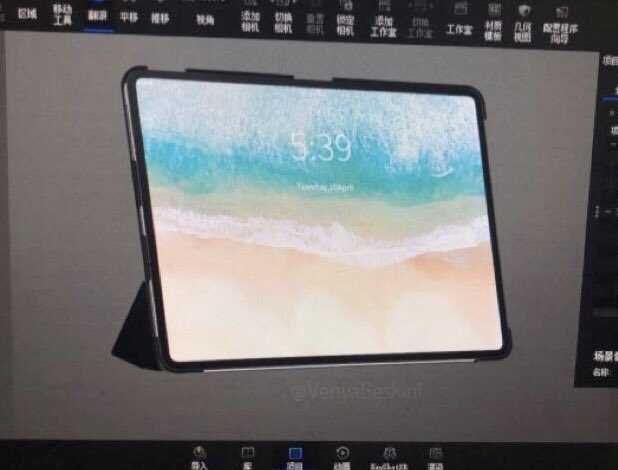 2018年モデル iPad Pro 噂まとめ。発表会は10月30日か31日。薄くなって、プロセッサはA12Xチップ。