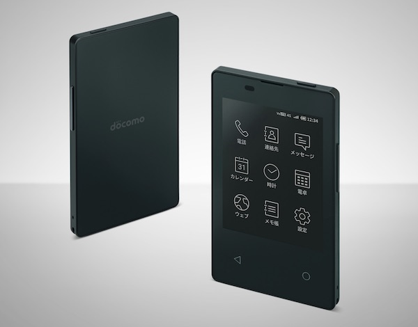 【NTTドコモ】 「カードケータイ」「ワンナンバーフォン」を発表。小型軽量の通話に特化! 電話しながらスマホが触りたい!!
