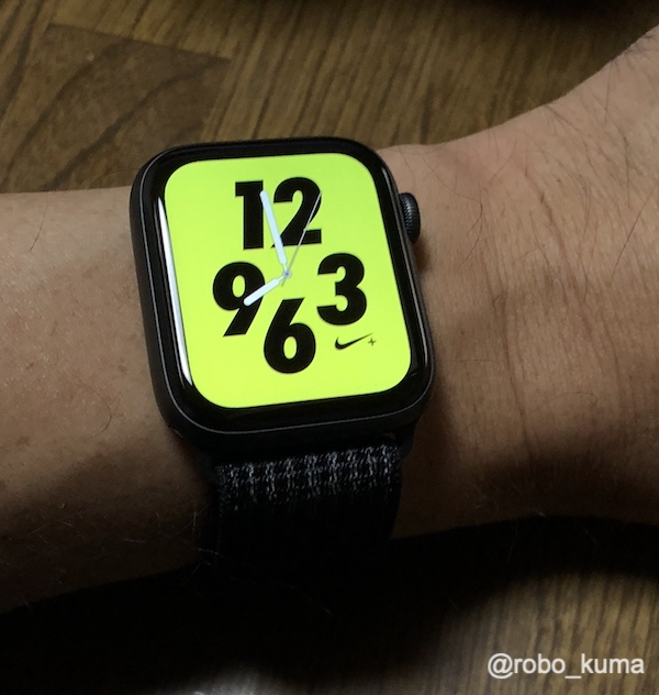 「Apple Watch SERIES 4 Nike+ 44mm GPS+Cellular」と「iPhone X」をペアリング(*`・ω・)ゞぐーぅ!!