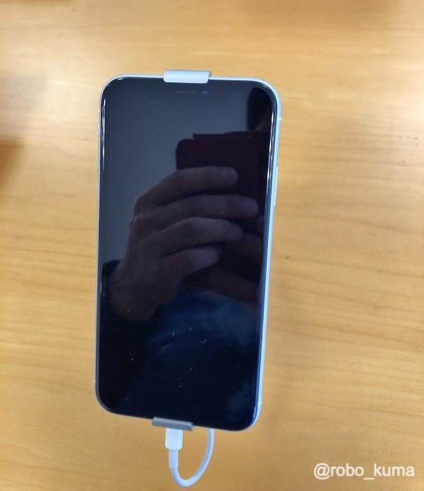 「iPhone XR」の実機を触ってきました。コレは欲しくなる( ´艸`)。