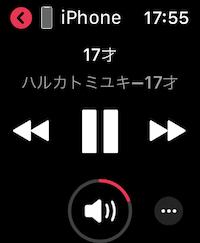 【Apple Watch】 iPhoneで音楽を鳴らしたら、Apple Watchの「オーディオApp」が自動起動するのでOFFする方法。