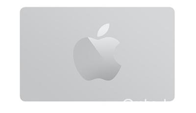 不要になった「iPad Pro 12.9-inch(第1世代)」を Apple GiveBack で下取りに出してみた(*`・ω・)ゞ