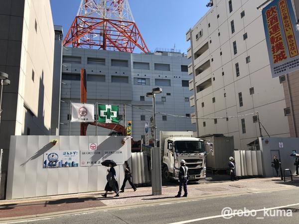 2019年に「Apple 福岡天神」が移転すると言われている所の工事を見ながら、向かいのスターバックスで休憩。