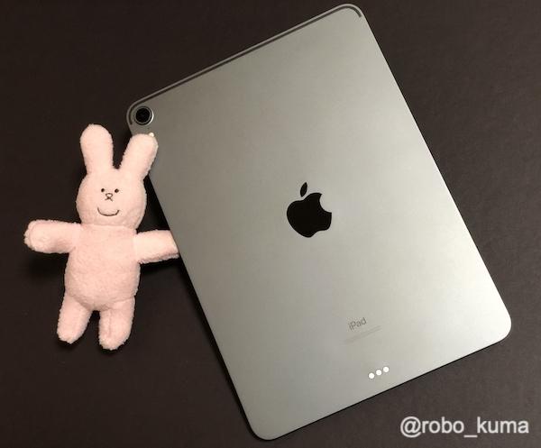 新型iPad Pro 2018モデルは曲がりやすい? 5.9㎜の薄が原因か??