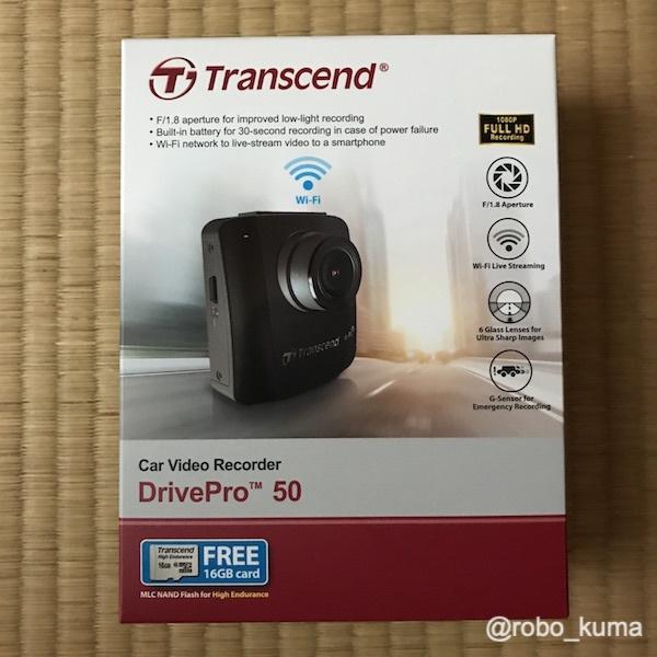 ドライブレコーダー『Transcend DrivePro 50』を使い始めて約1年半経ちました。問題無し!microSDも64GBに増設です(*`・ω・)ゞ。