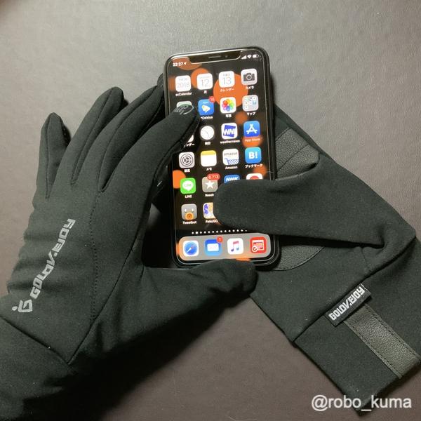 寒くなって来たので、iPhoneを操作しやすい手袋購入(*`・ω・)ゞ。