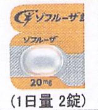 インフルエンザに掛かった40過ぎのオッサン、インフルエンザの新薬「ゾフルーザ」を飲んで見ました(*`・ω・)ゞ。