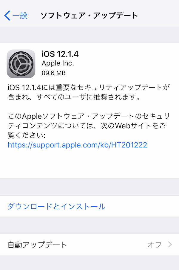 Apple、「iOS 12.1.4」「macOS Mojave 10.14.3 追加アップデート」配信開始。グループFaceTimeのバグ修正。