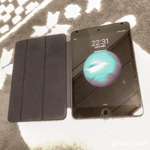 次期iPad mini 5 は、ほぼマイナーアップデート? 本当に出たら買うけど(*`・ω・)ゞ。