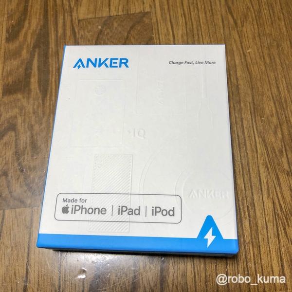 「Anker PowerLine II USB-C & ライトニング ケーブル」を購入。iPhone X と iPad Pro をこれで繋いで見た(*`・ω・)ゞ。