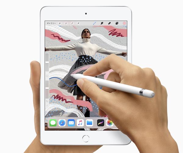 スゴく悩んだけど、新型「iPad mini」を手配しました(*`・ω・)ゞ。このサイズは捨てがたい!