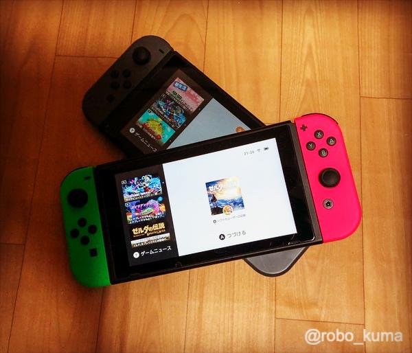 新型「Nintendo Switch」は上位機種と廉価版の2種類? 早くて今年の夏に発売??