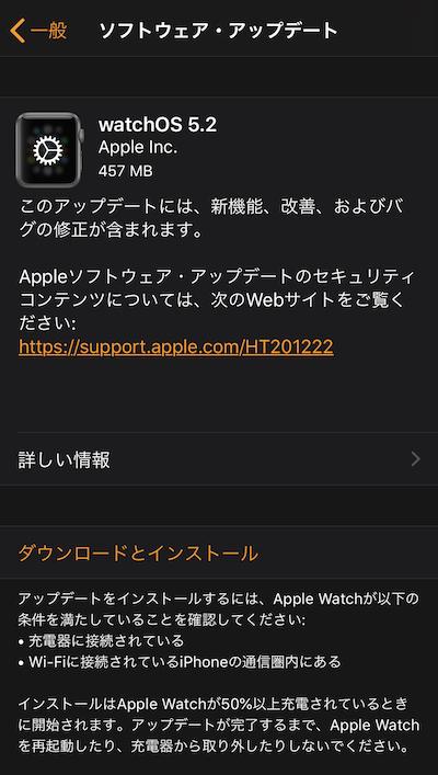 Apple、「watchOS 5.2」リリース。Apple Watch SERIES 4 の『心電図アプリ』が欧州の一部や香港で利用可能になりました。