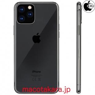 2019年発売予定の3眼カメラ仕様のiPhoneは6.1-inch有機ELと6.5-inch有機ELモデルの2種類? の噂。