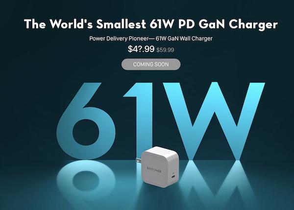 RAVPower、GaN採用で小型USB-C急速充電器「61W GaN Wall Charger」6月に米国で発売。やはり日本はまだよ。