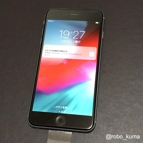 修理上がり(本体交換)の「iPhone 6 Plus」を再び修理へ出します。タッチ病は続くよどこまでも(*`・ω・)ゞ。