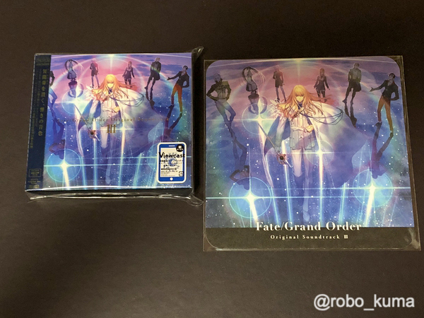 CD 「Fate/Grand Order Original Soundtrack III(初回仕様限定盤)」購入。アマゾン限定、どでかコースター(始皇帝)付きです。コレ聴きながらブログ書き中(*`・ω・)ゞ。