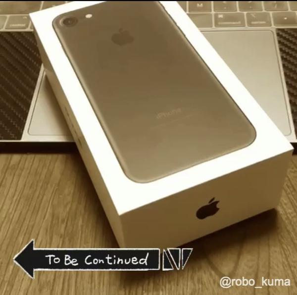 今更ながら「iPhone 7 32GB」購入。ギリギリdocomo withで購入です(*`・ω・)ゞ。