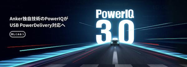 Anker、次世代パワー半導体素材「GaN」を使用したUSB PD対応のUSB急速充電器「Anker PowerPort Atom lllシリーズ」を今夏より日本で販売開始(*`・ω・)ゞ。日本でもキタ!